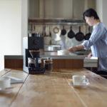 自家焙煎の第一人者の田口護氏が監修、湯温設定にこだわった全自動コーヒーメーカー