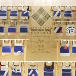 渋谷発、産官学連携による使用済み懸垂幕を再利用したアートバッグが期間限定発売