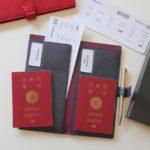 ふたり向け専門ライフスタイルブランドによる二人用パスポートケース「futari passport – Buona Vista -(フタリパスポート ブオナビスタ)」