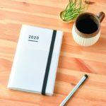 一年で終わりではなく「一生つかえる」手帳/「ジブン手帳」2020年版