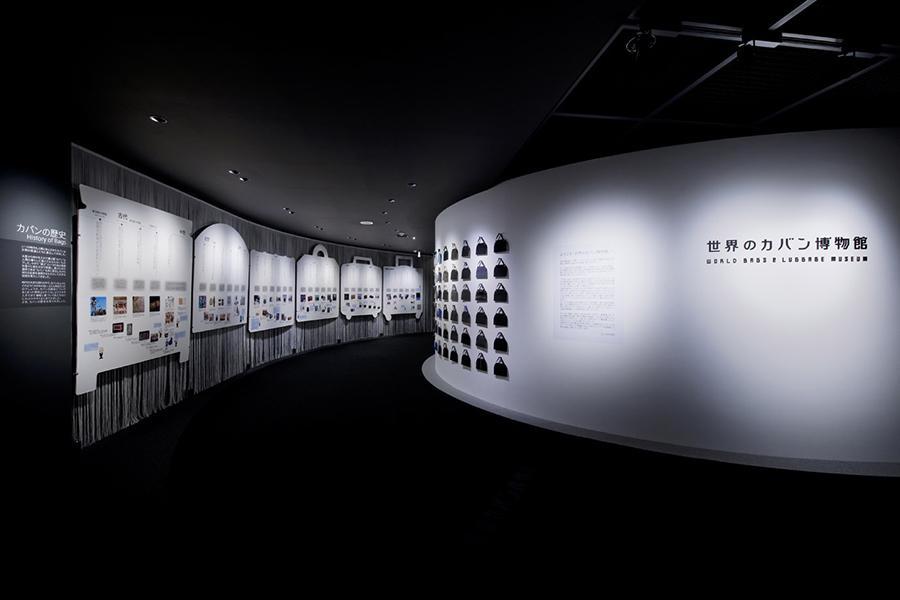 世界のカバン博物館(内観)