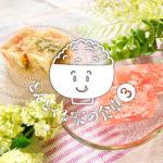 第3回 長野県諏訪地域に伝わるふるまい料理!人が集まる場所に「天寄せ」あり!